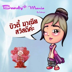 Beauty Mania Shop.jpg