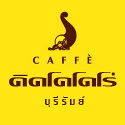 Sirikan Chicco D'oro Coffee Shop at Buriram